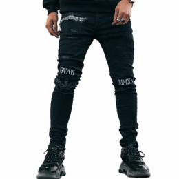 Guapi Clothing OBSIDIAN BLACK PAISLEY DENIM