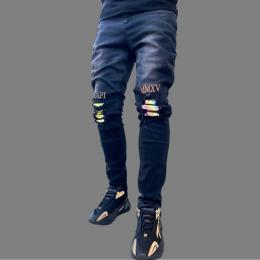 Guapi Clothing OBSIDIANBK RAINBOW REFLECTIVE DENIM